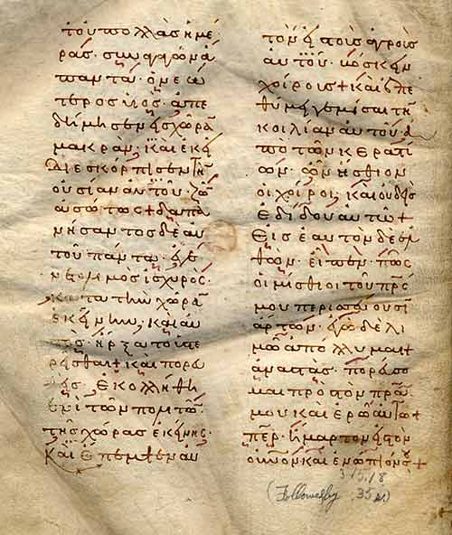 Gregory-Aland l 1624. Lectionary of the Gospels. 11th century